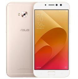 ASUS - Zenfone 4 Moonlight White - 5.5P Super IPS Full HD (1920x1080), Qualcomm Snapdragon 630 - até 2,2 GHz Octa-Core - 64-bit, 4GB, 64GB, 8MP+12MP & 5MP, LTE + Dual SIM + 3300mAh + 4K rec, Android 7.0 w/ New ZenUI 3.0