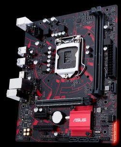 ASUS - EX-B360M-V3 micro ATX - LGA1151