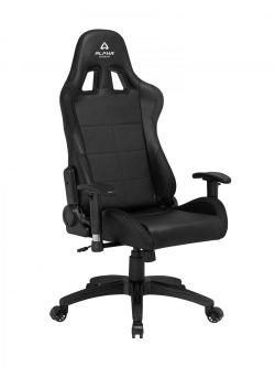ALPHA GAMER - Cadeira Gaming Vega Black