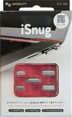 8MOBILITY - iSnug for MacBook Pro Retina 13&15