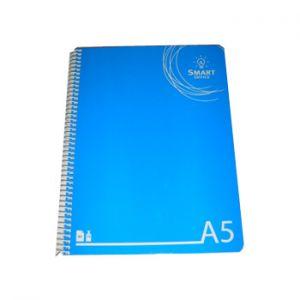 SMART OFFICE - Caderno Espiral Smart Office Capa Cartolina 350gr Plastificada: A5 Liso 70gr: 80 Folhas (min. 10 un.)