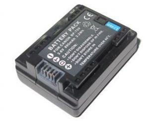 CANON - Bateria BP709