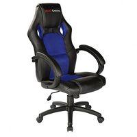Mars Gaming MGC1 Assento acolchoado Encosto acolchoado cadeira de escritório e de computador