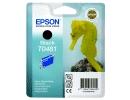 EPSON - Tinteiro Stylus Photo R300 /  R500 Preto C13T04814020
